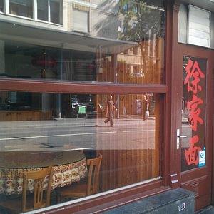 Chez Xu 1