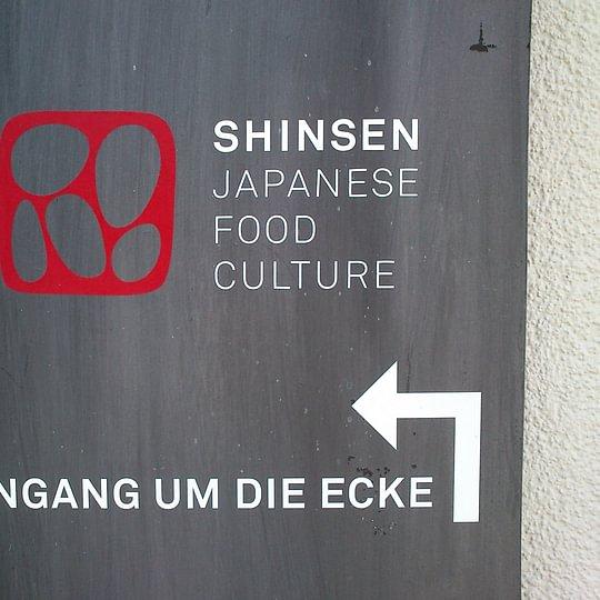Shinsen AG