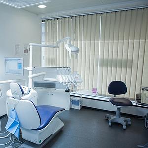 Centre dentaire de Versoix