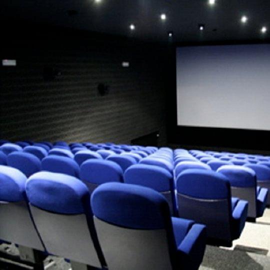 cinéma ABC Chaux de Fonds