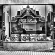 Publicity Shop - Vitrines Koh Lanta à Châtel-St-Denis