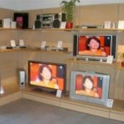 TV Loisir Sàrl
