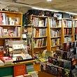 Rez – La librairie