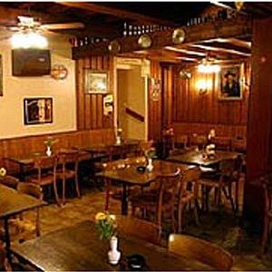 Café de Mategnin