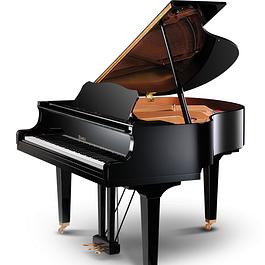 A l'Unisson Pianos