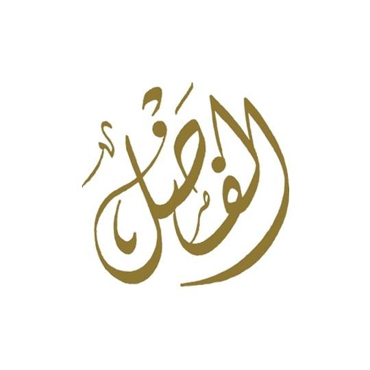 Al Fadl Services Sàrl