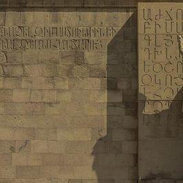 Erevan, le musée des manuscrits