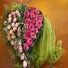 Bütikofer Blumen + Gartenbau AG