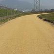 Aeschlimann Umwelttechnik AG /Naturstrassensanierungen