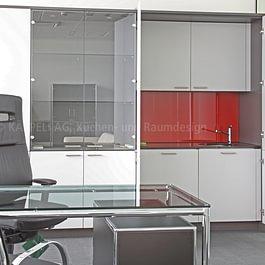 Küche Büro, KÄPPELI AG, Küchen- und Raumdesign