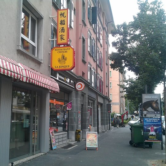 Restaurant chinois