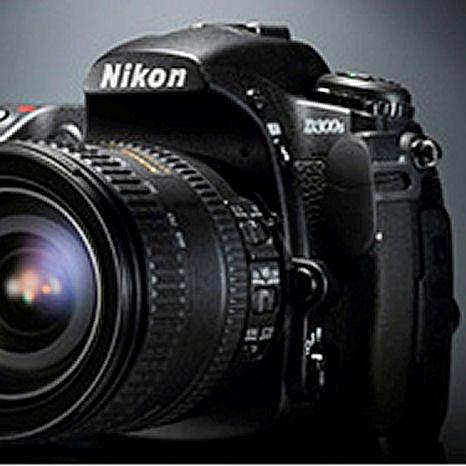 Digitale Fotokamera Nikon