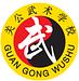 GUAN GONG WUSHU