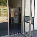 NTR Computer GmbH
