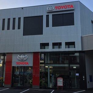 Toyota Showroom aussen