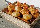 Bäckerei R.Niederberger