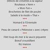 menu gastronomique