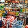 Rayon des eaux minérales et autre boissons sans alcool (sodas, limonades, thés, etc.)