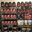 Body World Fitness-Shop