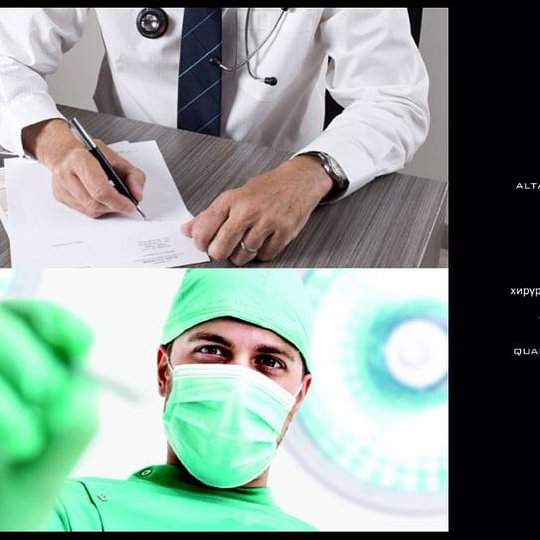Medical Consulting Center Srl