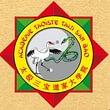 Centre Taoïste San Bao Dao de la Médecine Traditionnelle Chinoise