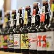 ...und über 300 Biere aus der Region und der Welt