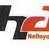 H.A - Nettoyage