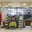 Artemisia - Negozio al Centro Commerciale Grancia 1