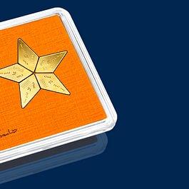 CombiBar Star 5 x 1 grammo