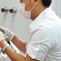 Zahnarztpraxis Dr. Do