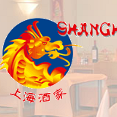 Shanghai China Restaurant Gossau SG