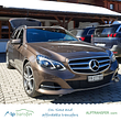 AlpTrasnfer.com is an expert in providing Swiss airports taxi and city transfers, private tours and door-to-door transfers.