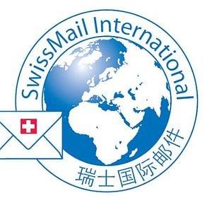 SwissMail International AG Logo