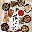 Chinesische Kräuterbehandlung