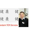 Mandarin TCM Services Zentrum