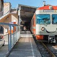 Fermata di Lugano