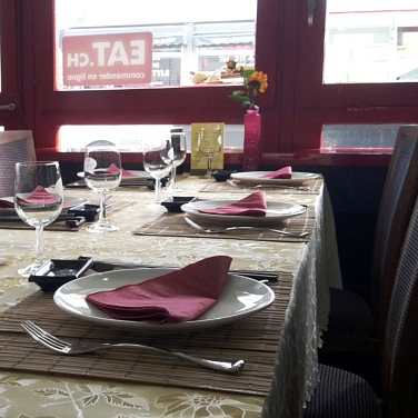 Restaurant Gambatte