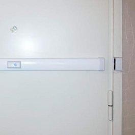 barre de sécurité blanches