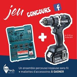 [JEU CONCOOOOURS] 🎁 Venez jouer à notre super concours sur Facebook. A gagner : 1 Perceuse/Visseuse sans fil Makita + 2 batteries 18V + coffret d'accessoires !!!