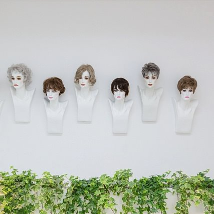 The Hair Center Aarau -