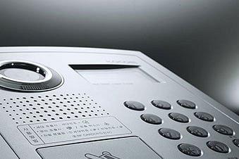 Interphone / Contrôle d'accès