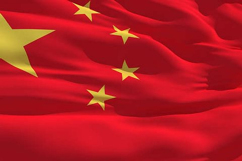 Chinesische Sprachschule in Schaffhausen