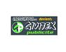 GIVITEX Publicité Sàrl