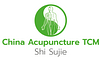 China Acupuncture TCM Shi Sujie