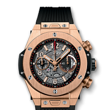 Hublot :Big Bang Unico king gold