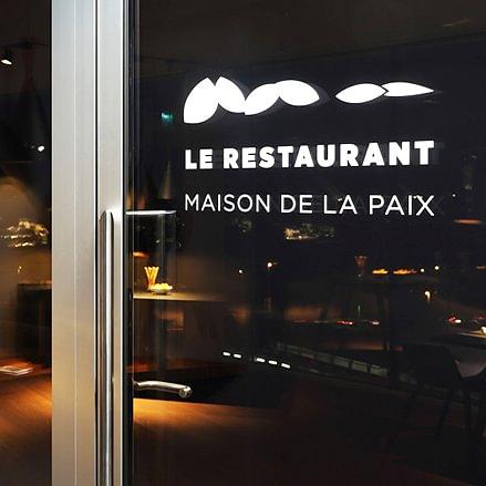 Le restaurant - Maison de la paix