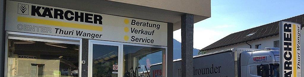 KÄRCHER Center