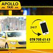 Apollo Taxi Arsic