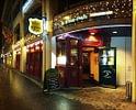 O'Five Pub