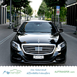 Book premium car services on request throughout Switzerland as well as in the neighbouring countries with AlpTransfer.com.